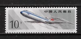 CHINE - AVIATION - N° 2326 - NEUF** - Aerei