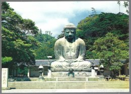 "CP Japon, "" Daibutsu "" Great  Buddha At Kamakura . Non Circulé - Budismo"
