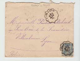 GARD - Convoyeur NIMES à LYON / LSC De 1892 - Marcophilie (Lettres)
