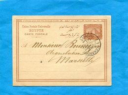 Marcophilie-carte Entier Postal*stationnery-20 P -pyramides-cad Alexandrie Départ 1884-pour Françe - Égypte