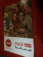 AFFICHE PUBLICITE -  COCA COLA-ALGERIE - Affiches Publicitaires