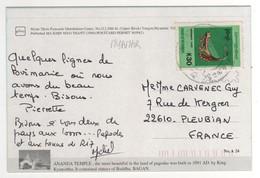 """Beau Timbre , Stamp  Instrument De Musique  """" Harpe """" Sur Cp , Carte , Postcard - Myanmar (Birmanie 1948-...)"""