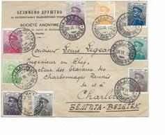 SH 0355. SERBIE N° Yv. N° 93-94-95-96-97-98-99-100-101 MAIDAN-PEK 28.IX.13 S/Lettre V. Charleroi. Bel Affranchissement - Serbien
