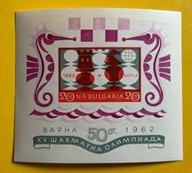 10005  -  Echecs - Chess Bloc Bulgarie 1962 Neuf - Schach