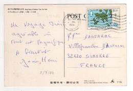 """Beau Timbre , Stamp  """" Carte De Hong Kong """" Sur Cp , Carte , Postcard Du 02/07/1984 - Hong Kong (...-1997)"""