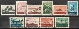 BULGARIA \ BULGARIE - 1954 - Serie Courant - Vues  - 10v.** - 1945-59 République Populaire