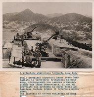 FOTO ORIGINALE MILITARE Cm 17,22 X 13,00 - 1 - Krieg, Militär