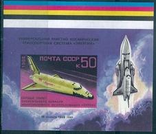 B7425 Russia USSR Space Shuttle Buran Rocket S/S Colour Proof - Raumfahrt