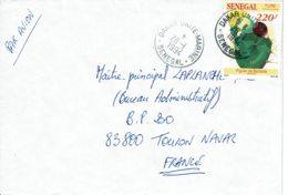 """1994 - SENEGAL - Oblitération """"DAKAR UNITE MARINE"""" Sur Tp N° 1016 Figuier De Barbarie - Senegal"""