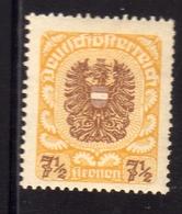 AUSTRIA ÖSTERREICH 1920 1921 COAT OF ARMS EAGLE STEMMA ARMOIRIES 7 1/2K MH - 1918-1945 1a Repubblica