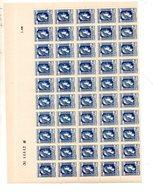 St  1944 Marianne Alger 639 1/2 Feuille ** - Feuilles Complètes