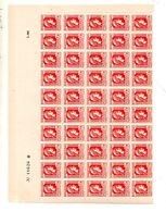 St  1944 Marianne Alger 638 1/2 Feuille ** - Feuilles Complètes