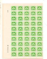St  1944 Marianne Alger 636 1/2 Feuille ** - Feuilles Complètes