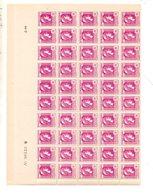 St  1944 Marianne Alger 635 1/2 Feuille ** - Feuilles Complètes