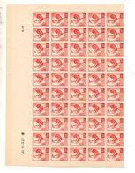 St  1944 Coq Alger 633 1/2 Feuille ** - Feuilles Complètes