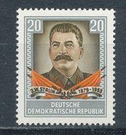 DDR 425 ** Mi. 3,50 - [6] République Démocratique