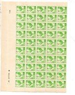 St  1944 Coq Alger 630 1/2 Feuille ** - Feuilles Complètes