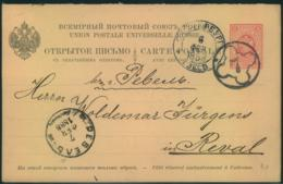 """1888,  3 Kop. Question Part Of Stat. Double Card With ST. PETERSBRUG Numeral """"7"""" To Reval - Russia & URSS"""