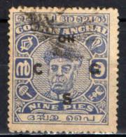 COCHIN - 1946 - Maharaja Ravi Varma - CON SOVRASTAMPA - USATO - Cochin