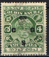 COCHIN - 1941 - Sri Rama Varma III - OVERPRINTED - USATO - Cochin