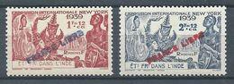 Etablissements Dans L'Inde YT N°157/158 Exposition Internationale New York 1939 Surchargé FRANCE LIBRE Neuf ** - India (1892-1954)