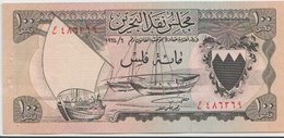 BAHRAIN P.  1a 100 F 1964 AUNC - Bahrein