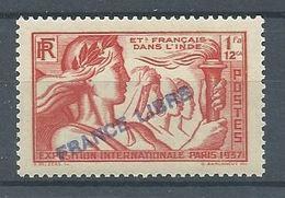 Etablissements Dans L'Inde YT N°154 Exposition Internationale Paris 1937 Surchargé FRANCE LIBRE Neuf/charnière * - India (1892-1954)