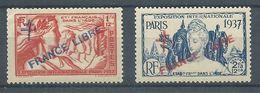 Etablissements Dans L'Inde YT N°173-174 Exposition Internationale Paris 1937 Surch. FRANCE LIBRE Et Croix Neuf/charn. * - India (1892-1954)