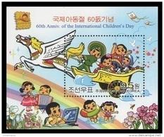 North Korea 2010 Mih. 5600 (Bl.769I) International Children's Day (overprint Bangkok 2010) MNH ** - Korea (Nord-)