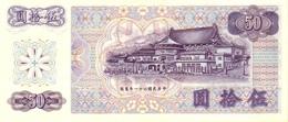 CHINA P. 1982a 50 Y 1972 UNC - Taiwan