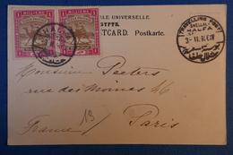C SOUDAN BELLE CARTE 1961 POUR PARIS + AFRANCHISSEMENT INTERESSANT AV PAIRE - Sudan (1954-...)
