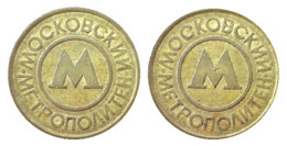 02126 GETTONE TOKEN JETON TRASPORTO TRANSIT  RUSSIA METROPOLITANA MOSCA - Unclassified