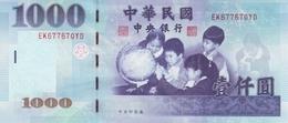 CHINA P. 1994 1000 Y 1999 UNC - Taiwan