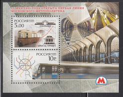 2005 Russia Metro Transit Subway Complete Souvenir Sheet MNH - 1992-.... Föderation