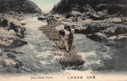 CPA Hozu River, Kyoto - Kyoto