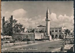 °°° 19098 - SOMALIA - MOGADISCIO - MOSCHEA DI ARBA RUCUM - 1955 With Stamps °°° - Somalia
