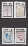 2001 Russia Definitives Computers UPU  Complete Set Of 4 MNH - 1992-.... Federatie