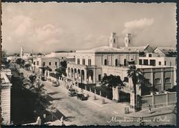 °°° 19101 - SOMALIA - MOGADISCIO - BANCA D'ITALIA - 1955 With Stamps °°° - Somalia