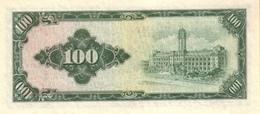 CHINA P. 1977 100 Y 1964 UNC - Taiwan
