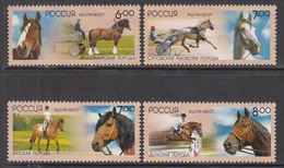 2007 Russia Horses Complete Set Of 4 MNH - 1992-.... Föderation