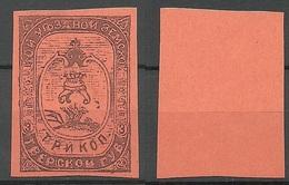 Russia Russland 1894 BYEZHETSK Local Post Zemstvo Color Proof MNH - Zemstvos