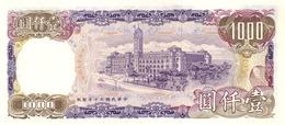 CHINA P. 1988 1000 Y 1981 UNC - Taiwan