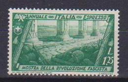 REGNO D'ITALIA 1932  DECENNALE DELLA MARCIA SU ROMA SASS. 17 MNH XF - 1900-44 Victor Emmanuel III.