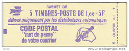 CARNET MARIANNE DE BEQUET N° 1892 C1a - Usage Courant
