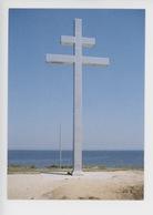 Graye Sur Mer (Courseulles) Croix De Lorraine  Hommage Général De Gaulle (cp Vierge) Débarquement 6 Juin 1944 - Other Municipalities