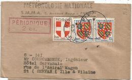 BLASON 1FR SAVOIE +10C X2 PETITE BANDE PERIODIQUE COMPLETE PARIS 1951 - 1941-66 Armoiries Et Blasons