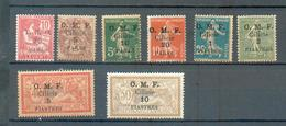 CILICIE  7 - YT 77 / 89 à 95 * - Cilicie (1919-1921)
