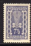 AUSTRIA ÖSTERREICH 1921 AGRICULTURE AGRICOLTURA 7 1/2K MH - Nuovi