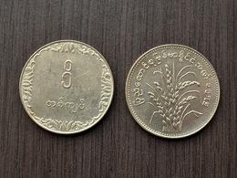 Myanmar (Burma) 1 Kyat (F.A.O.) 1975 Km47 Münzen UNC COIN CURRENCY - Myanmar