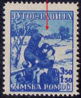 """YUGOSLAV - JUGOSLAVIA -   ERROR  """"SUN""""  WINTER HELPING MOTHER CHILD  - **MNH -1935 - Non Dentellati, Prove E Varietà"""